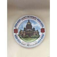 Тарелка коллекционная Санкт-Петербург Исаакиевский собор 17,5см Дулево