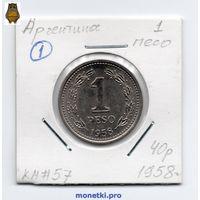 Аргентина 1 песо 1958 года -1