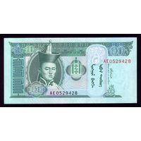 10 Тугриков 2005 год Монголия