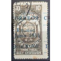 Эквадор 1933 герб страны
