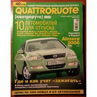 Журнал QUATTRORUOTE 2006-06