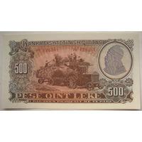 Албания 500 лек 1957 г. (g)