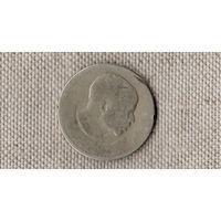 Малави 1 флорин 1964 /фауна/слон/(AR)