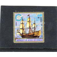 Экваториальная Гвинея.Ми-656. HMS Sovereign of the Seas (1637). Серия: Суда - следопыты моря. 1975.