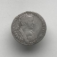 Монета Полтина 1732 г. Анна РЕДКАЯ отличная