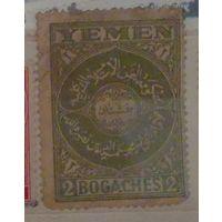 Арабская вязь. Северный Йемен. Дата выпуска: 1930