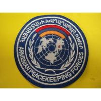 Шеврон миротворцев Армении