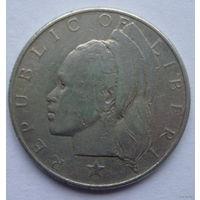 Либерия. 50сент 1960г. Серебро.
