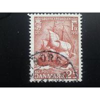 Дания 1951 парусник