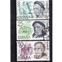 Испания.Ми-2349,2350,2351.Хосе Клара.Пио Бароя.Антонио Мачадо и Руис.Серия: испанские художники.1978.