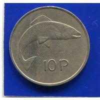 Ирландия 10 пенсов 1971 , большие , Лосось