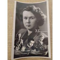 АКТрИСА ЗАЩИПИНА Н .1958Г