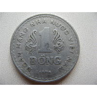 Вьетнам 1 донг 1976 г.