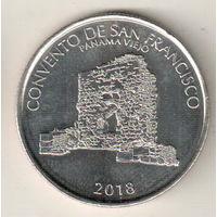 Панама 1/2 бальбоа 2018 Монастырь Сан-Франциско, Панама-Вьехо