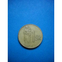Словакия 1 крона 1993 г.