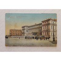 Петербург Ксенийский институт 1912