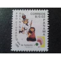 Панама 1986 детям