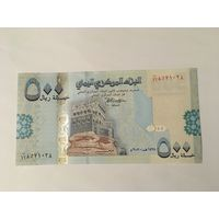 Йемен 500 риалов 2007 год пресс