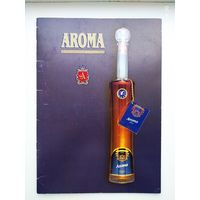 Буклет AROMA