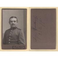 Кабинет-фото / Портрет молодого солдата / Glatz