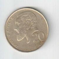 20 центов 1993 года Кипра