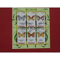 Малави 2011г. Бабочки.