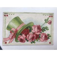 Антикварная открытка розы шляпа 1910 год