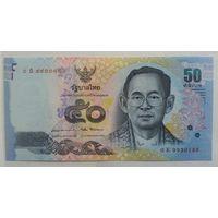 Таиланд 50 бат 2017 (ПРЕСС)