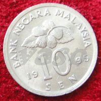 7499:  10 сен 1995 Малайзия