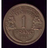1 Франк 1944 год Французская Западная Африка