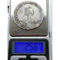 1 рубль Елизавета 1752г.,серебро ММД,IШ.