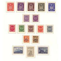 Германия Инфляция 4 серии (**) 1923 г