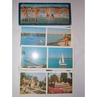 Комплект открыток СССР Анапа