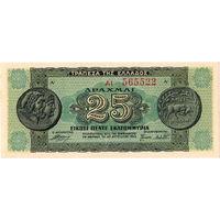 Греция, 25 млн. драхм, 1944 г. , aUNC