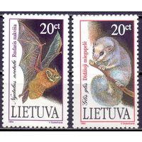Литва 1994 566-67 0,5e Летучая мышь фауна MNH