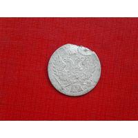 5 грошей 1840г.
