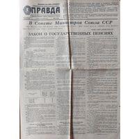 СТАРАЯ ГАЗЕТА  ПРАВДА. 9 МАя 1956 года.  СМ.ФОТО!