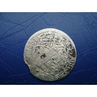 6 грошей (шостак) 1661 (1)