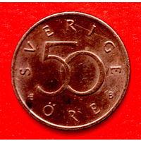 35-41 Швеция, 50 эре 2002 г.