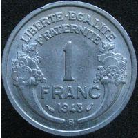 1k Франция 1 франк 1948 В В КАПСУЛЕ распродажа коллекции