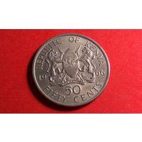 50 центов 1966. Кения. Отличная!