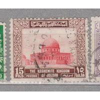 Иордания Личности Известные люди архитектура король Хуссейн  1955 год лот 1