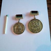 Бобруйск 600 лет