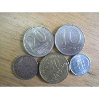 Пять монет/4 с рубля!