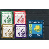 Казахстан. Национальные символы