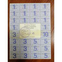 Карточка потребителя 75 рублей чёрный текст - 4
