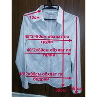 Блузка белая в полоску, как новая, р.42-44