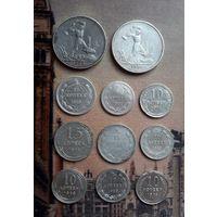 С рубля 11 советских серебрянных монет.