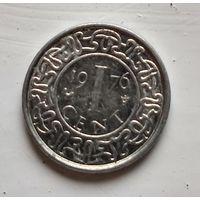 Суринам 1 цент, 1976 2-12-45