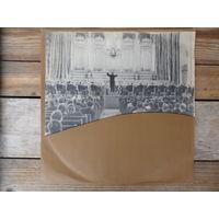 Д. Ойстрах, Симф. оркестр Всесоюзного радио (дир. К. Кондрашин) - И. Брамс. Концерт для скрипки с оркестром - АЗГ, 1956 г.